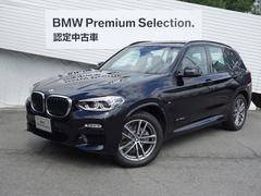 BMW X3xDrive 20d Mスポーツ弊社デモカACCシートヒータ