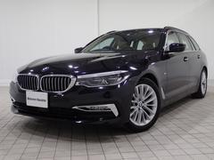 BMW523dツーリング ラグジュアリーデビューPKGベージュ革