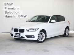 BMW118i認定保証プラスPKGLEDライトPサポ1オナETC