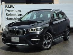 BMW X1xDrive 18d xラインコンフォートPKG登録未使用車
