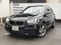 BMW X1sDrive18iMスポーツ登録済未使用コンフォートPKG
