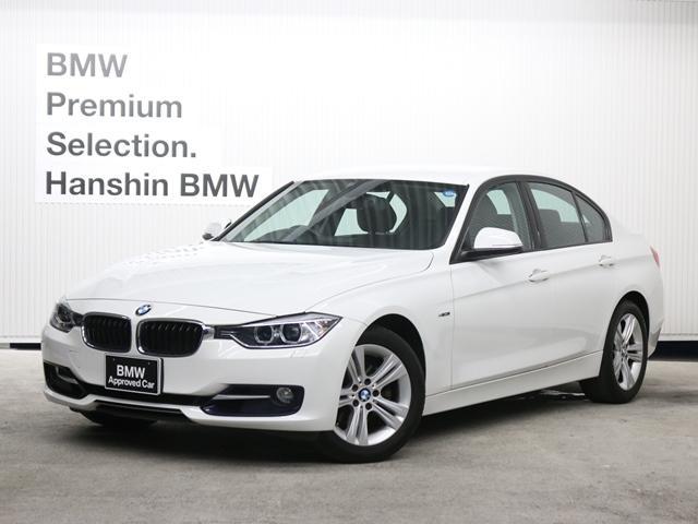 BMW 320i スポーツ認定保証HDDナビPDCキセノンBカメラ