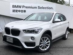 BMW X1xDrive 18d コンフォートPKGACCLEDライト