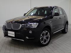 BMW X3xDrive20dXライン認定保証黒革シートヒーター1オーナ