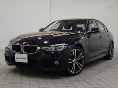 BMW320d Mスポーツ認定保証ACCOP19AWBカメPDC