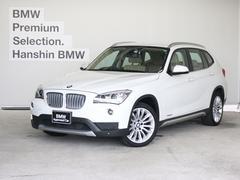 BMW X1sDrive 20i ファッショニスタ認定保証限定車HDD