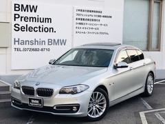 BMW523dラグジュアリー認定保証後期LCIサンルーフ黒レザー
