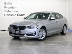 BMW335iグランツーリスモ ラグジュアリー認定保証直6TB