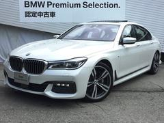 BMW750Li Mスポーツロングボディーリアエンター20AW