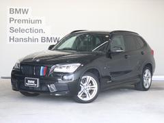 BMW X1sDrive20iMスポーツ認定保証純正HDDナビPサポ