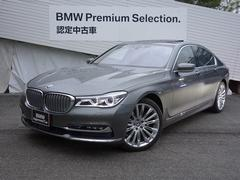 BMW740i認定保証Dピュアエクセレンスレーザーライトベージュ革