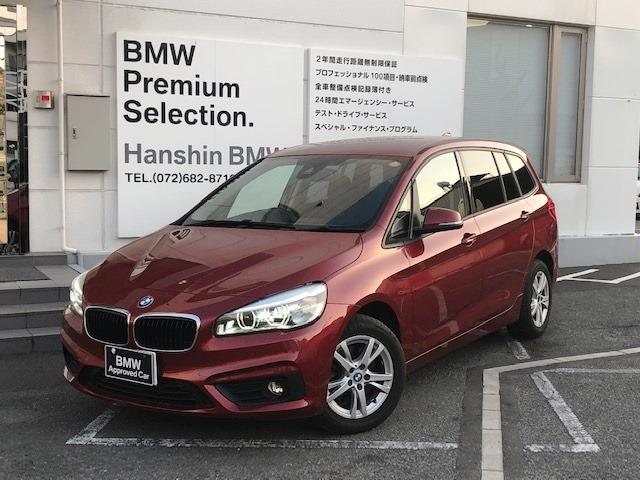 BMW 218dグランツアラープラス・コンフォートPKGアドバンスド