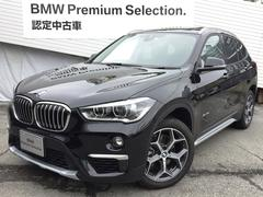 BMW X1sDrive 18i xラインハイラインセレクトコンフォート