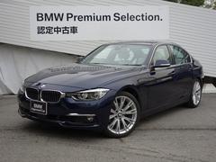 BMW330eセレブレーションエディション100台限定車ACC