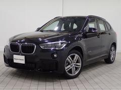 BMW X1sDrive 18i MスポーツサンルーフコンフォートPKG