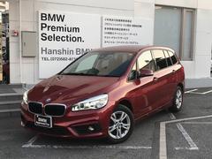 BMW218dグランツアラープラス・コンフォートPKGアドバンスド