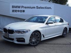 BMW523dMスポーツ登録済未使用車デビューPKG地デジLED