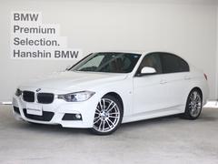 BMW320dエクスクルーシブ スポーツ限定車茶革OP19AW