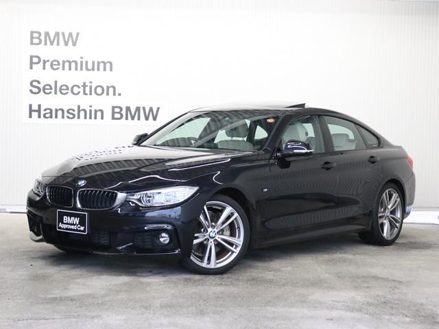 BMW 435iグランクーペ Mスポーツ認定保証オイスター革SR