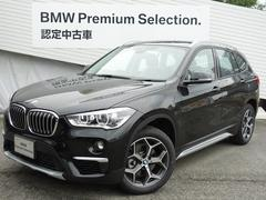 BMW X1xDrive18dxライン登録済未使用車Aセフティコンフォト