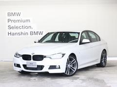 BMW320iMスポーツエディションシャドー限定車純正19AW黒革