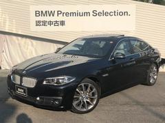 BMWアクティブハイブリッド5 モダン認定保証サンルーフLED