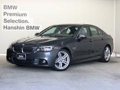 BMW523d セレブレーションエディションバロン認定保証200台