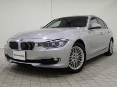 BMW320d ラグジュアリー認定保証黒革シートヒーターHDDナビ