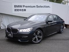 BMW740i MスポーツリアコンフォートPKG20AWモカ革SR