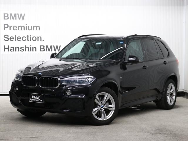 BMW xDrive35dMスポーツ認定保証LEDヘッドSR黒レザー