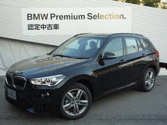 BMW X1sDrive 18i Mスポーツ登録済未使用車アドバンスドP