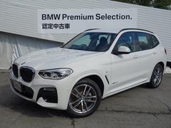 BMW X3xDrive 20d Mスポーツ登録済未使用車ハイライン黒革