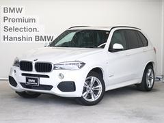 BMW X5xDrive 35d Mスポーツ認定保証LEDセレクトPKG