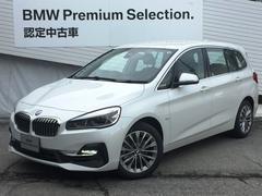 BMW218iグランツアラーラグジュアリー登録済未使用コンフォート