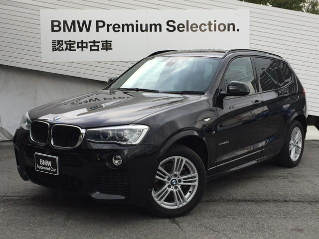 BMW xDrive20dMスポーツ認定保証茶革シートヒータ1オーナ