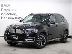 BMW X5xDrive 35d xライン認定保証7人乗セレクトPKG