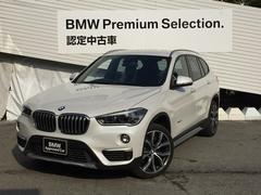 BMW X1xDrive20i xライン認定保証黒革シートヒータ19AW