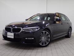BMW523dツーリングMスポーツ黒革マッサージ付エアシートLED
