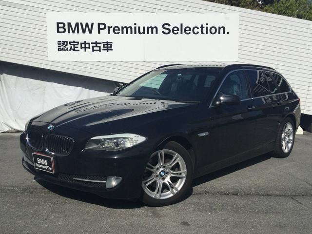 BMW 523iツーリング ハイラインパッケージ認定保証4気筒TB