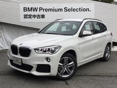 BMW X1xDrive 18d Mスポーツ登録済み未使用車HDDナビ