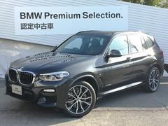 BMW X3xDrive20dMスポーツ登録済未使用イノベーションPKG