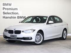 BMW318i ラグジュアリー認定保証黒革元デモカーLEDライト