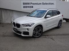 BMW X1xDrive25iMスポーツ8DCTセレクトP黒革SRACC