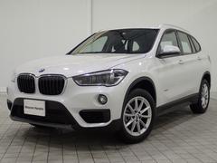 BMW X1sDrive 18i コンフォートパッケージ7速DCTLED