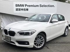 BMW118i認定保証プラスPKGパーキングSLEDライト純ナビ
