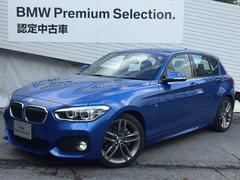 BMW118i MスポーツコンフォートPKGLEDフォグHDDナビ