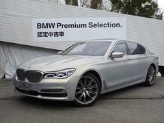 BMW750Li インディビジュアルエディション全国10台限定車