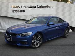 BMW435iクーペMスポーツ認定保証SR赤革ハーマンカードン