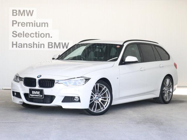 BMW 320dツーリング Mスポーツ認定保証後期LCI黒革LED
