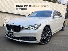 BMW750i認定保証リアコンフォートOP21AWリモートP